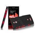 IMAK Cowboy Shell Quicksand Hard Cases Covers for Sony Ericsson LT22i Xperia P - Black (High transparent screen protector)