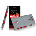 IMAK Cowboy Shell Quicksand Hard Cases Covers for Sony Ericsson LT22i Xperia P - Gray (High transparent screen protector)
