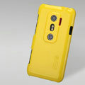 Nillkin Colorful Hard Cases Skin Covers for HTC EVO 3D G17 X515m - Yellow (High transparent screen protector)