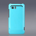 Nillkin Colorful Hard Cases Skin Covers for HTC Raider 4G X710E G19 - Blue (High transparent screen protector)