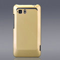 Nillkin Colorful Hard Cases Skin Covers for HTC Raider 4G X710E G19 - Golden (High transparent screen protector)