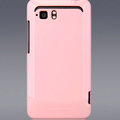 Nillkin Colorful Hard Cases Skin Covers for HTC Raider 4G X710E G19 - Pink (High transparent screen protector)