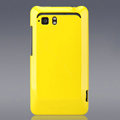 Nillkin Colorful Hard Cases Skin Covers for HTC Raider 4G X710E G19 - Yellow (High transparent screen protector)