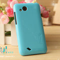 Nillkin Colorful Hard Cases Skin Covers for HTC T328d Desire VC - Blue (High transparent screen protector)