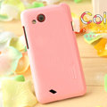 Nillkin Colorful Hard Cases Skin Covers for HTC T328d Desire VC - Pink (High transparent screen protector)