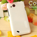 Nillkin Colorful Hard Cases Skin Covers for HTC T328d Desire VC - White (High transparent screen protector)