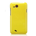 Nillkin Colorful Hard Cases Skin Covers for HTC T328d Desire VC - Yellow (High transparent screen protector)