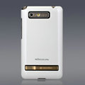 Nillkin Colorful Hard Cases Skin Covers for HTC T9188 A9188 - White (High transparent screen protector)