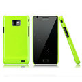 Nillkin Colorful Hard Cases Skin Covers for Samsung i9100 i9108 i9188 Galasy S2 - Green (High transparent screen protector)