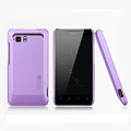Nillkin Matte Hard Cases Skin Covers for HTC Raider 4G X710E G19 - Purple (High transparent screen protector)