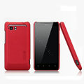 Nillkin Matte Hard Cases Skin Covers for HTC Raider 4G X710E G19 - Red (High transparent screen protector)