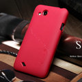 Nillkin Matte Hard Cases Skin Covers for HTC T328d Desire VC- Red (High transparent screen protector)