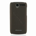 Nillkin Super Matte Hard Cases Skin Covers for HTC A8188 Desire G7 - Brown (High transparent screen protector)