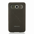 Nillkin Super Matte Hard Cases Skin Covers for HTC HD7 T9292 - Brown (High transparent screen protector)