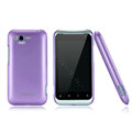 Nillkin Super Matte Hard Cases Skin Covers for HTC Rhyme S510b G20 - Purple (High transparent screen protector)
