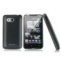 Nillkin Super Matte Hard Cases Skin Covers for HTC T9199 - Black (High transparent screen protector)