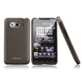 Nillkin Super Matte Hard Cases Skin Covers for HTC T9199 - Brown (High transparent screen protector)