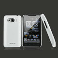 Nillkin Super Matte Hard Cases Skin Covers for HTC T9199 - White (High transparent screen protector)