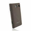 Nillkin Super Matte Hard Cases Skin Covers for Samsung i8700 Omnia 7 - Brown (High transparent screen protector)