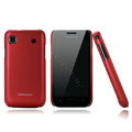 Nillkin Super Matte Hard Cases Skin Covers for Samsung i9008 i9003 - Red (High transparent screen protector)