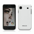 Nillkin Super Matte Hard Cases Skin Covers for Samsung i9008 i9003 - White (High transparent screen protector)