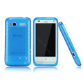 Nillkin Super Matte Rainbow Cases Skin Covers for HTC C110e Radar - Blue (High transparent screen protector)