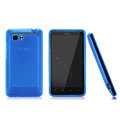 Nillkin Super Matte Rainbow Cases Skin Covers for HTC Raider 4G X710E G19 - Blue (High transparent screen protector)