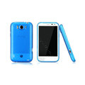Nillkin Super Matte Rainbow Cases Skin Covers for HTC Sensation XL Runnymede X315e G21 - Blue (High transparent screen protector)