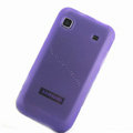 Nillkin Super Matte Rainbow Cases Skin Covers for Samsung i9008 i9003 - Purple (High transparent screen protector)