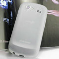 Nillkin Super Matte Rainbow Cases Skin Covers for Samsung i9020 Nexus S - White (High transparent screen protector)