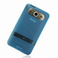 Nillkin Transparent Matte Soft Cases Covers for HTC HD7 T9292 - Blue (High transparent screen protector)