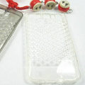Nillkin Transparent Rainbow Soft Cases Covers for HTC Leo T8585 T8588 Touch HD2 - White (High transparent screen protector)
