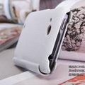 Nillkin leather Cases Holster Covers for HTC T328d Desire VC - White (High transparent screen protector)