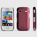 ROCK Naked Shell Hard Cases Covers for Samsung i569 S5660 Galaxy Gio - Red (High transparent screen protector)