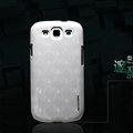 Nillkin 3D Mysterious Shadow Hard Cases Skin Covers for Samsung Galaxy SIII S3 I9300 I9308 - Pearl (High transparent screen protector)