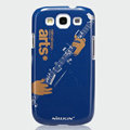 Nillkin Arts Show Hard Cases Skin Covers for Samsung Galaxy SIII S3 I9300 I9308 - Guitar (High transparent screen protector)
