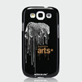 Nillkin Arts Show Hard Cases Skin Covers for Samsung Galaxy SIII S3 I9300 I9308 - Zebra (High transparent screen protector)