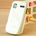 Nillkin Colorful Hard Cases Skin Covers for Samsung I917 Focus Cetus SGH-I917 - White (High transparent screen protector)