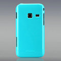 Nillkin Colorful Hard Cases Skin Covers for Samsung S5820 - Blue (High transparent screen protector)