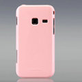 Nillkin Colorful Hard Cases Skin Covers for Samsung S5820 - Pink (High transparent screen protector)