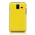 Nillkin Colorful Hard Cases Skin Covers for Samsung S7250 Wave M - Yellow (High transparent screen protector)