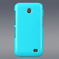 Nillkin Colorful Hard Cases Skin Covers for Samsung i589 - Blue (High transparent screen protector)