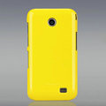 Nillkin Colorful Hard Cases Skin Covers for Samsung i589 - Yellow (High transparent screen protector)