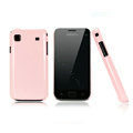 Nillkin Colorful Hard Cases Skin Covers for Samsung i9008L - Pink (High transparent screen protector)