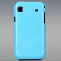 Nillkin Colorful Hard Cases Skin Covers for Samsung i9018 Galaxy S - Blue (High transparent screen protector)