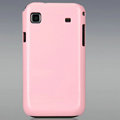 Nillkin Colorful Hard Cases Skin Covers for Samsung i9018 Galaxy S - Pink (High transparent screen protector)