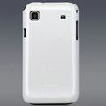 Nillkin Colorful Hard Cases Skin Covers for Samsung i9018 Galaxy S - White (High transparent screen protector)