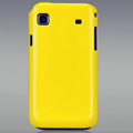Nillkin Colorful Hard Cases Skin Covers for Samsung i9018 Galaxy S - Yellow (High transparent screen protector)