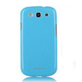 Nillkin Colorful Hard Cases Skin Covers for Samsung i939 Galaxy SIII S3 - Blue (High transparent screen protector)