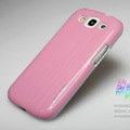 Nillkin Dynamic Color Hard Cases Skin Covers for Samsung Galaxy SIII S3 I9300 I9308 - Pink (High transparent screen protector)